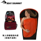 【Sea To Summit澳洲 單人保暖睡袋內套(加強升溫款)】STSAREACTPL/單人睡袋/舒適睡眠
