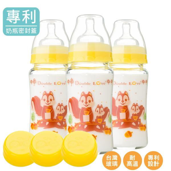 2020鼠寶寶玻璃奶瓶三支組【A10032】Double Love240ml雙蓋寬口玻璃奶瓶 母乳儲存瓶六件組