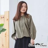 【Tiara Tiara】百貨同步ss 優雅簡約風開襟長袖上衣(藍/綠/卡其)