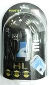 [富廉網] VD-168 S4-MHL 高階HD影音訊號強化線2米