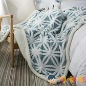 立體毯小毛毯蓋毯羊羔絨雙層加厚珊瑚絨辦公室午休毯【淘嘟嘟】