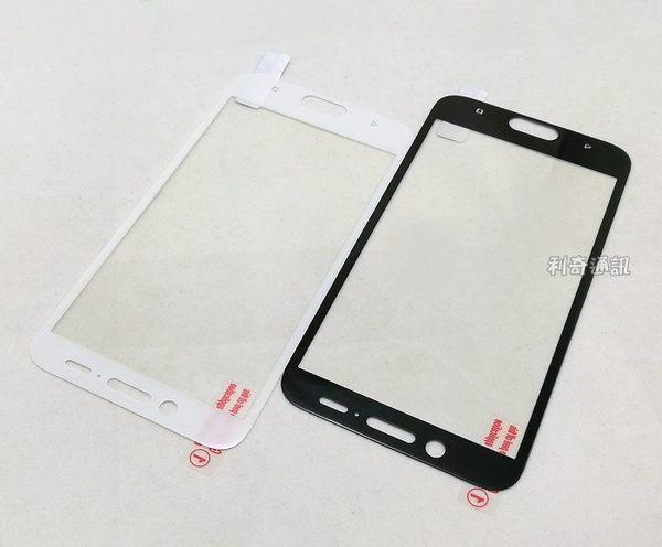 HTC 10 evo (5.5吋) 滿版鋼化玻璃保護貼 (黑、白)