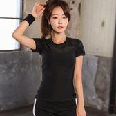 夏性感網紗健身短袖女運動上衣跑步速干T恤高彈顯瘦瑜伽服半袖薄【限時八折】