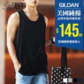 背心 素T GILDAN經銷商 美國棉 T恤 素面坦克背心 無袖上衣 76200型【GD76200】