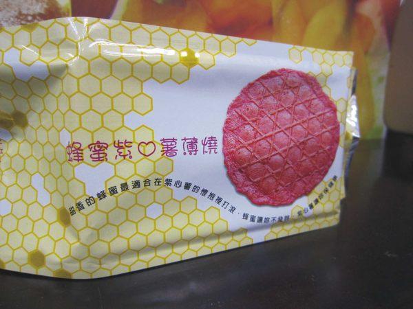 花蓮薯第一品牌-洄瀾薯道 蜂蜜紫心薯薄燒
