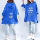 2020新款t恤女連帽半袖衛衣女韓版潮 寬鬆大碼女裝200斤夏季 快速出貨