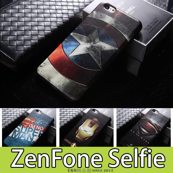 E68精品館 3D浮雕 貼皮 軟殼 華碩 ZenFone Selfie 保護殼 手機殼 彩繪立體 保護套手機套 ZD551