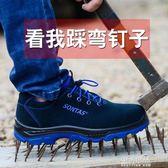 勞保鞋輕便防砸防刺穿工地電焊工安全鋼包頭工作鞋棉鞋老保 生活優品