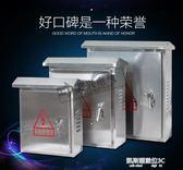 電控箱 戶室外不銹鋼配電箱監控箱控制箱電控箱防水箱基業箱300*400*180 凱斯盾數位3C