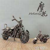 車擺件 復古手工鐵藝摩托車家居酒櫃裝飾品擺件客廳汽車模型小創意工藝品  第六空間