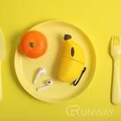 香蕉 Airpods / Airpods2 蘋果耳機 創意 可愛 矽膠保護套 防摔套 軟殼 收納盒 附掛勾 耳機盒外殼