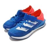 adidas 慢跑鞋 RapidaFaito Summer.RDY EL 藍 白 童鞋 中童鞋 涼感 透氣 魔鬼氈 【PUMP306】 EG0520