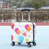 14寸拉桿箱16寸行李箱可愛韓國小旅行箱迷你手提箱18寸化妝箱包郵