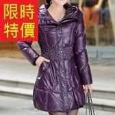 羽絨夾克-有型獨特俏麗保暖女外套7色61aa352【巴黎精品】