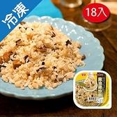 桂冠麻油雞炒飯275G /盒X18【愛買冷凍】