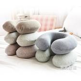 慢回彈記憶棉U型枕辦公午睡飛機汽車護頸枕頸椎枕旅行枕純棉枕套