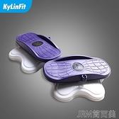 扭扭盤雙軸承扭腰盤器大號扭腰機扭吧扭吧機健身器材 JRM簡而美