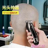 理髮器光頭理發器自刮光頭神器電動男士電推剪靜音兒童剪頭發剃頭刀家用 JUST M