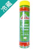 安佳帕米桑乳酪粉90g【愛買冷藏】