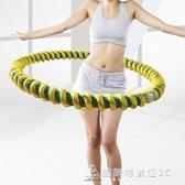 牛津繩呼啦圈成人加重男女6斤7斤10斤美腰健身圈 交換禮物 YXS
