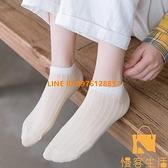 5雙丨襪子女士短襪淺口船襪可愛春秋日系中筒長筒純棉春夏季【慢客生活】