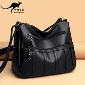 斜背包/側背包 包包女2021新款潮流爆款軟皮時尚百搭大容量真皮中年媽媽包斜挎包