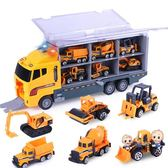玩具車模型 兒童挖掘機玩具車工程車套裝消防車合金小汽車模型男孩男童貨櫃車T 7色