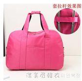 韓版大容量男女手提旅行包摺疊長短途行李包學生旅游袋單肩待產包 漾美眉韓衣