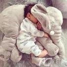 抱枕-大象安撫抱枕頭毛絨玩具公仔嬰兒玩偶寶寶睡覺陪睡布娃娃生日禮物