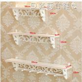 客廳置物架墻壁 簡約客廳臥室 墻墻面壁掛隔板免打孔 LX【全網最低價】