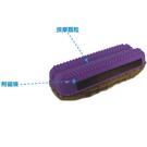 【奇奇文具】成功Success 2201 磁性按摩小板擦/黑板擦/白板擦