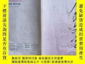 二手書博民逛書店罕見人民文學1978年2-6Y27958