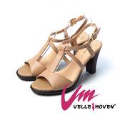 涼鞋 MIT製 Velle Moven 百搭淑女 氣質經典 好搭款 涼跟鞋_質感棕