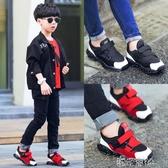 兒童秋季小童網鞋寶寶運動鞋男童跑步鞋女童四季旅遊鞋1-3歲