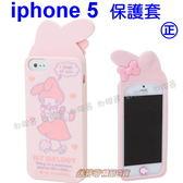 美樂蒂日版兔耳造型iphone 5保護套附紅晶Home鍵貼289211【玩之內】正貨