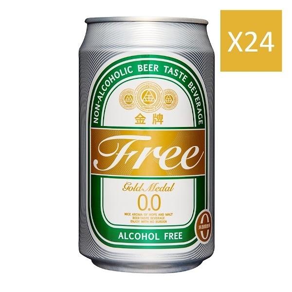 【台酒TTL】金牌FREE啤酒風味飲料(無酒精啤酒)-箱裝(24入)
