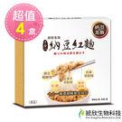 統欣生技 納豆紅麴禮盒(60粒/5瓶/盒)x4