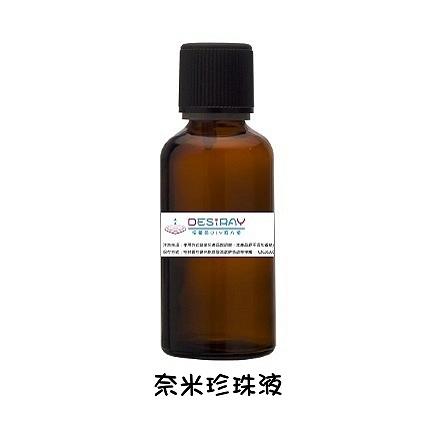 (保濕+亮白聖品)奈米珍珠液-30ml