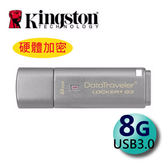 Kingston 金士頓 8GB DataTraveler Locker+ G3 加密型隨身碟 USB3.0 公司貨 ( DTLPG3 8G 硬體加密碟 )