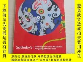 二手書博民逛書店SOTHEBY S罕見蘇富比 CONTEMPORARY CHIN