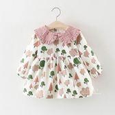 日系小樹娃娃領刷毛長袖上衣 長袖上衣 童裝