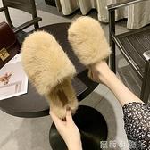 毛毛拖鞋女2020韓版新款外穿社會懶人半拖鞋時尚冬網紅兔毛穆勒鞋 蘿莉小腳丫