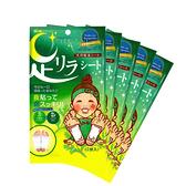【樹之惠本舖】天然樹液足底舒適貼片-艾草(1包2入 / 5包組) 樹液足貼