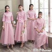 中式伴娘禮服女2021新款復古中國風閨蜜姐妹團秀禾唐裝婚禮長款秋 范思蓮恩