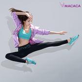【MACACA】抗雨輕盈輕機能風衣 - AYH4062(紫) (瑜伽/韻律/休閒)