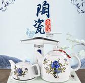 上水機 全自動上水壺電熱水壺陶瓷燒水壺家用抽水電茶壺 非凡小鋪 JD