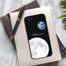 [R11 軟殼] OPPO r11 CPH1707 手機殼 外殼 保護套 月球地球
