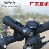 無線藍芽喇叭音箱自行車戶外便攜山地騎行手電筒迷你插卡小音響低音炮