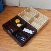 桌面鑰匙收納盒分類門口儲物筐編織化妝品收納盒玄關鑰匙筐雜物盤
