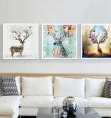 北歐風格客廳裝飾畫沙發背景墻壁畫現代簡約餐廳簡歐風景抽象掛畫igo      韓小姐